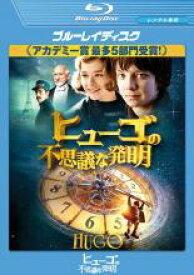 【バーゲンセール】【中古】Blu-ray▼ヒューゴの不思議な発明 ブルーレイディスク▽レンタル落ち アカデミー賞