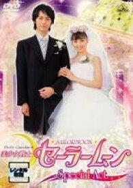【中古】DVD▼美少女戦士 セーラームーン Special Act▽レンタル落ち