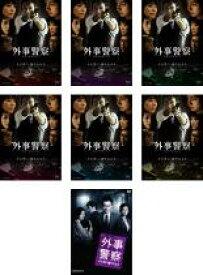 全巻セット【中古】DVD▼外事警察(7枚セット)全6巻 + 映画版▽レンタル落ち