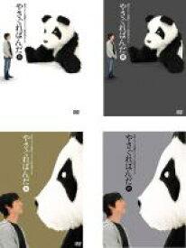 【中古】DVD▼やさぐれぱんだ(4枚セット)白、黒、金、銀▽レンタル落ち 全4巻