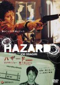 【中古】DVD▼HAZARD ハザード▽レンタル落ち