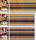 全巻セット【送料無料】【中古】DVD▼明成皇后(62枚セット)第1話〜第124話 最終【字幕】▽レンタル落ち 韓国