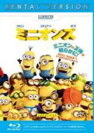【中古】Blu-ray▼ミニオンズ ブルーレイディスク▽レンタル落ち