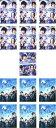全巻セット【送料無料】【中古】DVD▼コード・ブルー ドクターヘリ緊急救命(13枚セット)第1シーズン 全6巻 + スペシャ…