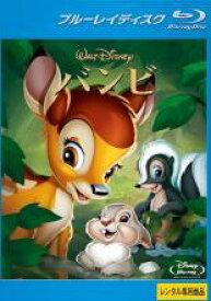 【中古】Blu-ray▼バンビ ブルーレイディスク▽レンタル落ち ディズニー