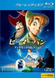【中古】Blu-ray▼ピーター・パン ダイヤモンド・コレクション ブルーレイディスク▽レンタル落ち ディズニー