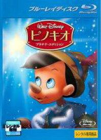 【中古】Blu-ray▼ピノキオ プラチナ・エディション ブルーレイディスク▽レンタル落ち ディズニー