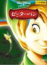 【バーゲンセール】【中古】DVD▼ピーター・パン▽レンタル落ち ディズニー