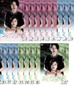 【バーゲンセール】全巻セット【中古】DVD▼シンデレラの涙(17枚セット)第1話〜第50話 最終【字幕】▽レンタル落ち 韓国