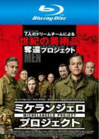 【中古】Blu-ray▼ミケランジェロ・プロジェクト ブルーレイディスク▽レンタル落ち