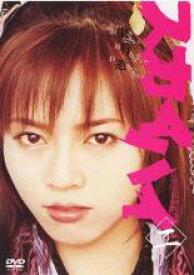 【中古】DVD▼スカイハイ 二▽レンタル落ち ホラー