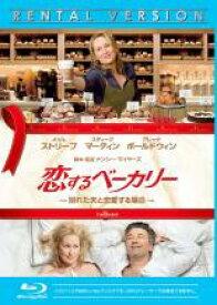 【中古】Blu-ray▼恋するベーカリー 別れた夫と恋愛する場合 ブルーレイディスク▽レンタル落ち