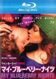 【バーゲンセール】【中古】Blu-ray▼マイ・ブルーベリー・ナイツ ブルーレイディスク▽レンタル落ち