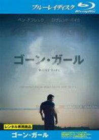 【中古】Blu-ray▼ゴーン・ガール ブルーレイディスク▽レンタル落ち ホラー