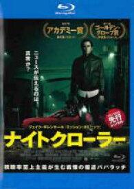 【中古】Blu-ray▼ナイトクローラー ブルーレイディスク▽レンタル落ち ホラー