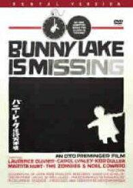 【中古】DVD▼バニー・レークは行方不明【字幕】▽レンタル落ち