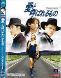 【中古】DVD▼愛と呼ばれるもの【字幕】▽レンタル落ち