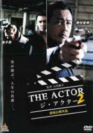 【中古】DVD▼THE ACTOR ジ・アクター 2▽レンタル落ち 極道 任侠