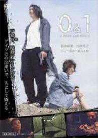 【バーゲンセール】【中古】DVD▼0&1▽レンタル落ち