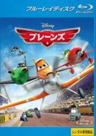 【中古】Blu-ray▼プレーンズ ブルーレイディスク▽レンタル落ち ディズニー