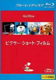 【中古】Blu-ray▼ピクサー ショート フィルム ブルーレイディスク▽レンタル落ち ディズニー