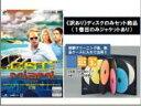 【代引き不可】全巻セット【送料無料】【中古】DVD▼【訳あり】CSI:マイアミ シーズン8 ディスクのみ(8枚セット)第1話…