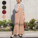 サロペット 大きいサイズ オールインワン キャミサロペット ゆったり 大人カジュアル ワイド ガウチョ ズボン パンツ 30代 40代 レディース ファッション アンルル anlulu プチプラ