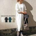ワンピース ロング レディース ファッション 40代 30代 秋 冬 長袖 スリット カジュアル シンプル ロングワンピ 体型カバー ポケット プチプラ