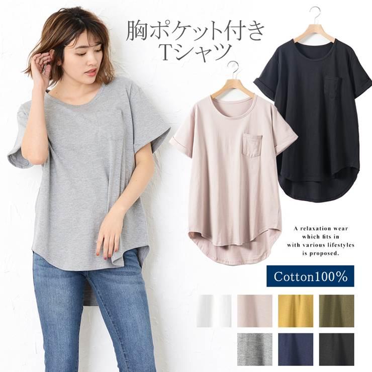 Tシャツ レディース 半袖 ゆったり カジュアル 大きいサイズ 無地 丸首 クルーネック ポケット付き ポケT