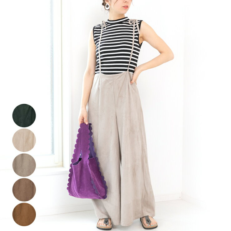 オールインワン サロペット レディース ファッション ワイドパンツ 大きいサイズ ゆったり フェイクスウェード 20代 30代 ファッション 大人 mitis