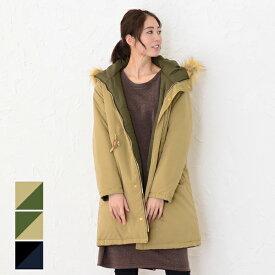 レディース ファッション 大きいサイズ 40代 30代 秋冬 アウター ロングコート カジュアル ナチュラル ゆったり リバーシブル シンプル
