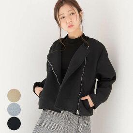 ライダースジャケット レディース ファッション ゆったり 40代 30代 カジュアル ナチュラル ボンディング ショート丈 ノーカラー オシャレ
