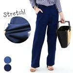 レディースファッション40代30代春ボトムデニムワイドパンツストレッチパンツストレッチデニムワークパンツウエストゴム大きいサイズ