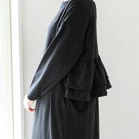 レディースファッション大きいサイズ40代30代秋冬バックフリルワンピースロングカジュアルきれいめ体型カバーお洒落かわいい