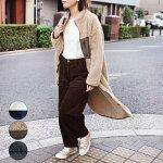 アンルルレディースファッションゆったり40代30代秋冬アウターボアコートロングブルゾンオーバーサイズビッグシルエット