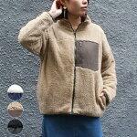アンルルレディースファッションゆったり40代30代秋冬アウターボアハイネック裏地付きアウトドアもこもこ防寒ブルゾン