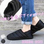 レディースファッション40代30代秋冬靴シューズボンディングボアスリッポン軽量防寒カジュアルシンプル
