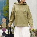 パーカー レディース ファッション おしゃれ 大きめ ゆったり 体型カバー ドルマン 30代 40代 長袖 大きいサイズ トップス シンプル カジュアル アンルル anlulu プチプラ