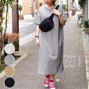 ワンピース 半袖 春 レディース ファッション ゆったり 体型カバー 30代 40代 ロングワンピ Tワンピ カジュアル プチ…