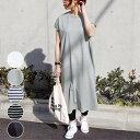 ワンピース レディース ファッション 体型カバー 30代 40代 Tシャツワンピ ロングワンピ ボーダー 綿100 シンプル カ…