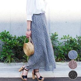 スカート ロングスカート マキシ レディース ファッション 花柄 小花柄 30代 40代 体型カバー マーメイド ウエストゴム 裏地付き プチプラ