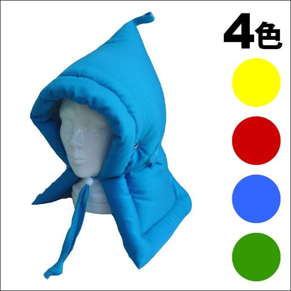 防災頭巾【Mサイズ】小学生用(子供用 防災ずきん キッズ) 【HLS_DU】【RCP】【02P03Dec16】
