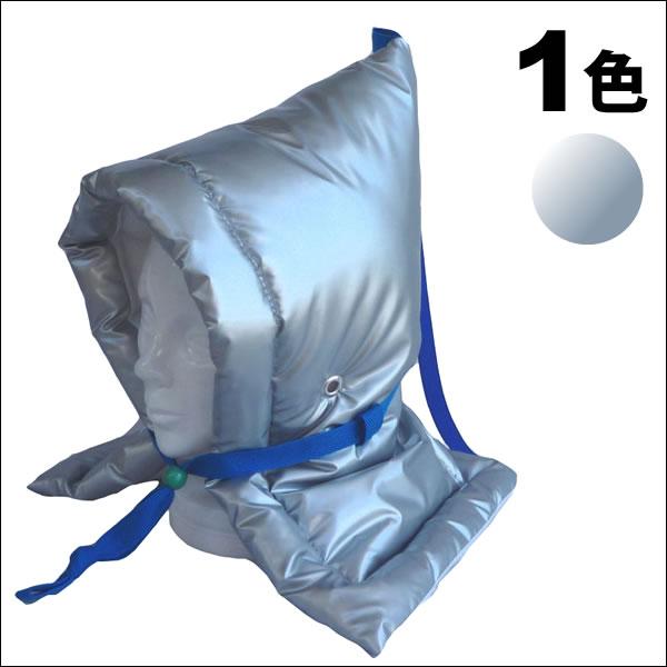 アルミ防災頭巾【Mサイズ】小学生用【M09】(子供用 防災ずきん キッズ) 【HLS_DU】【RCP】【02P03Dec16】