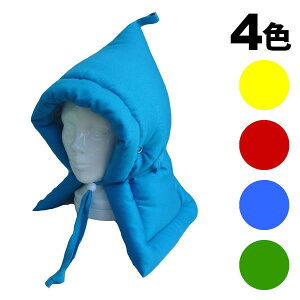 防災頭巾【Mサイズ】小学生用(子ども用 防災ずきん キッズ 難燃 カネカロン)国産 日本製
