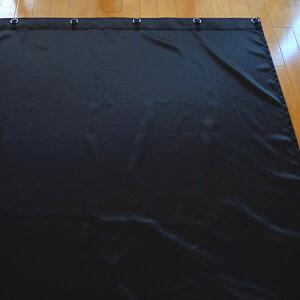 サテン地暗幕RS-1暗幕レンタル幅450cm×丈300cm(リング付き暗幕)遮光カーテン黒カーテンレンタル