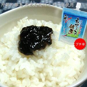 もずくの佃煮(130g)沖縄産もずく使用 ご飯のおとも (常温)