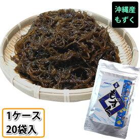 乾燥もずく(10g)1ケース 20袋入 送料無料 沖縄産太もずく 水戻し 沖縄土産 (常温)