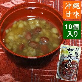 沖縄風ぜんざい(170g)10個入 アンマー 沖縄土産(常温)