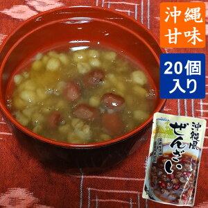 沖縄風ぜんざい(170g)20個入 アンマー 沖縄土産 おやつ (常温)