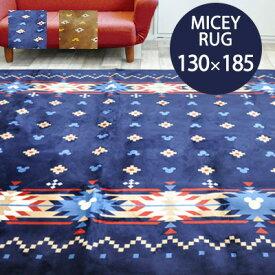 ラグ ラグマット カーペット 絨毯 マット ディズニー ミッキー ウレタン 洗える ホットカーペットカバー おしゃれ 子供部屋 送料無料 アンミン / みつまるミッキー 130×185cm